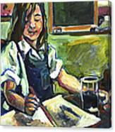 U. A. Canvas Print