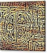 Ufo  Language Canvas Print