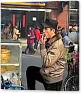 Uighur Street Side Bread Vendor Smokes Shanghai China Canvas Print