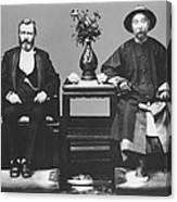 Ulysses S. Grant Visits China Canvas Print