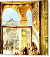 Umayyad Mosque Canvas Print