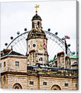 Under The Watchful Eye At Horse Guards Canvas Print