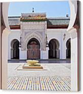 University Of Al-karaouine In Fes In Morocco Canvas Print