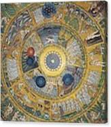 Unknown Artist, Cupola Of The Creation Canvas Print