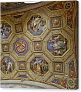 Vatican Ceiling Fresco 2 Canvas Print