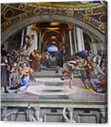 Vatican Fresco 4 Canvas Print