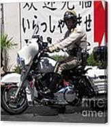 Vegas Motorcycle Cop Canvas Print