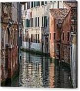 Venetian Building Canvas Print