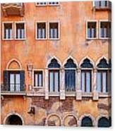 Venetian Building Wall With Windows Architectural Texture Canvas Print