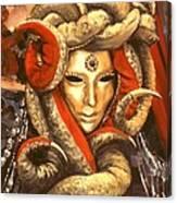 Venetian Mystery Mask Canvas Print