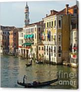Venice Sun Canvas Print