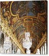 Versailles Hall Of Mirrors Canvas Print