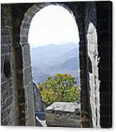 View From The Great Wall 1019 Canvas Print