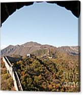 View From The Great Wall 696 Canvas Print