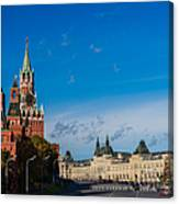 View Of Moscow Kremlin Towers And Red Square In Autumn Canvas Print