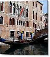 Views Of Venice Canvas Print