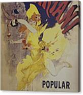 Vin Marian French Tonic Wine Dsc05581 Canvas Print