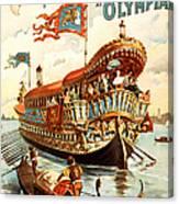 Vintage Nostalgic Poster - 8050 Canvas Print