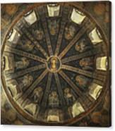 Virgin Mary Cupola Canvas Print