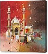 Vizhinjam Mosque Canvas Print