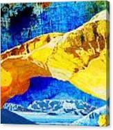 Wadi Rum Natural Arch Canvas Print