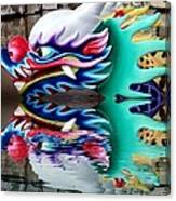 Waiting Dragon Reflect  Canvas Print