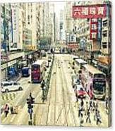 Wan Chai Street View In Hong Kong Canvas Print