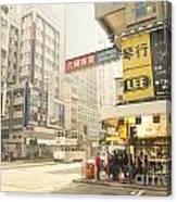 wanchai street in Hong Kong Canvas Print