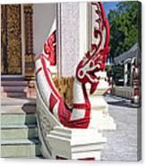 Wat Mahawanaram Ubosot Stair Naga Dthu656 Canvas Print