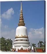 Wat Phrasri Mahathat Phra Chedi Srimahatha Dthb1473 Canvas Print