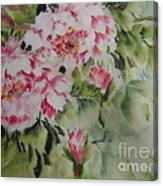 Watercolor Flower0730-1 Canvas Print