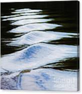 Watermountains Canvas Print