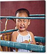 Weeping Baby In His Buggy Canvas Print