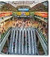 West Railway Station In Beijing Canvas Print