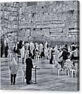 Western Wall Jerusalem Bw Canvas Print