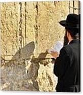 Western Wall Prayer Canvas Print