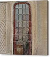 What Is Behind The Window Pane Canvas Print