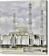White Mosque Canvas Print