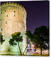 White Tower In Salonica Greece Canvas Print