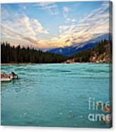 Wilderness Lake  Canvas Print
