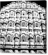 Wind Palace Jaipur Canvas Print