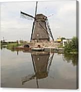 Windmill Reflection Canvas Print