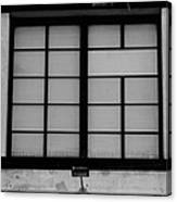 Windows Of Brooklyn In Black And White Canvas Print