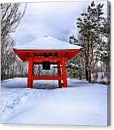 Winter Peace Bell Canvas Print