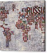 World Map Typography Artwork Canvas Print