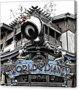 World Of Disney Signage Downtown Disneyland Sc Canvas Print