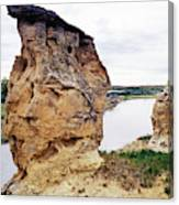 Writing-on-stone Provincial Parks Canvas Print