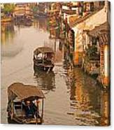 Xitang Canal Canvas Print
