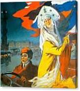 Mhxahnobckih Mahexb Canvas Print