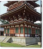 Yakushi-ji Temple West Pagoda - Nara Japan Canvas Print